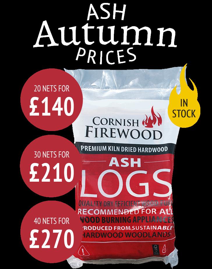 Ash Hardwood Logs